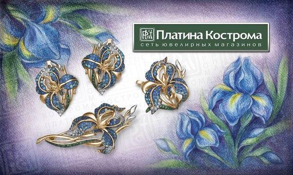 Московский ювелирный завод - крупнейший производитель украшений с бриллиантами в россиимюз входит в группу компаний